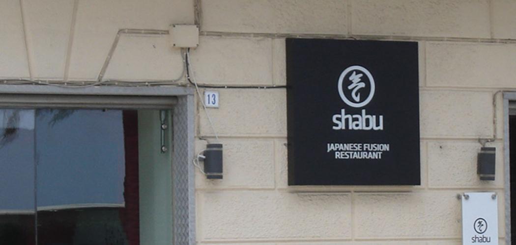 Shabu Japanese Fusion Restaurant (Ph: Provincia di Savona)