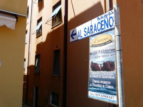 Bagni Al Saraceno (Ph: Provincia di Savona)